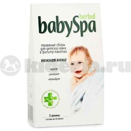 Купить Herbal Baby Spa Нежная кожа, смесь трав для детской ванны