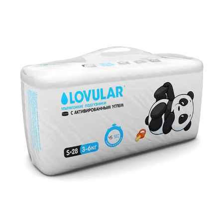 Купить LOVULAR Подгузники LOVULAR с активированным углем 3-6 кг 28 (шт) Размер S