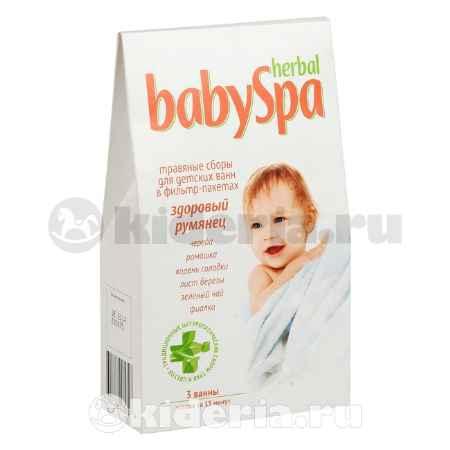 Купить Herbal Baby Spa Здоровый румянец, смесь трав для детской ванны
