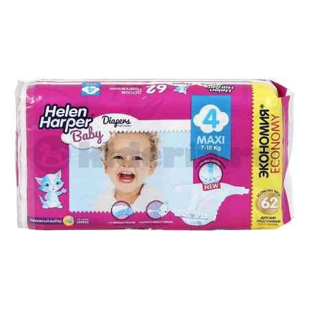 Купить Helen Harper Детские подгузники Baby Maxi 7-18 кг, 62 шт