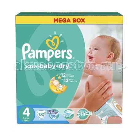 Купить Pampers Подгузники Active Baby Dry Maxi р.4 (7-14 кг) 132 шт.