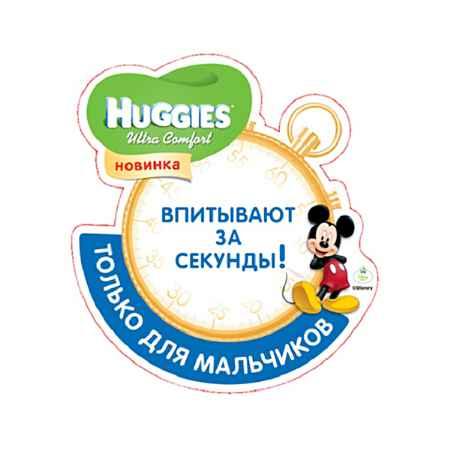 Купить Huggies Подгузники Huggies Ultra Comfort Mega Pack для мальчиков 12-22 кг (56 шт) Размер 5