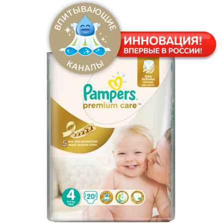 Купить Pampers Подгузники Pampers Premium Care Maxi 8-14 кг (20 шт) Размер 4
