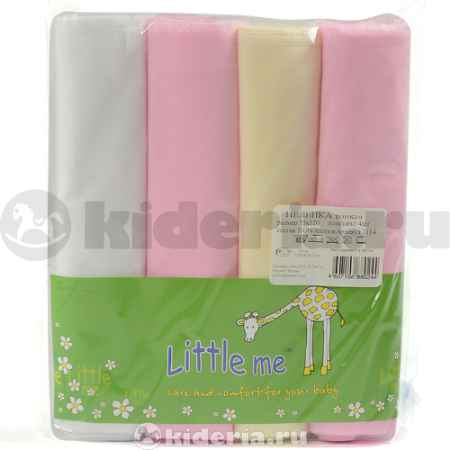 Купить Little me Комплект пеленок батист из 4 штук, 75х120 см*