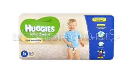Купить Huggies Подгузники Ultra Comfort Giga Pack для мальчиков 5 (12-22 кг)  64 шт.
