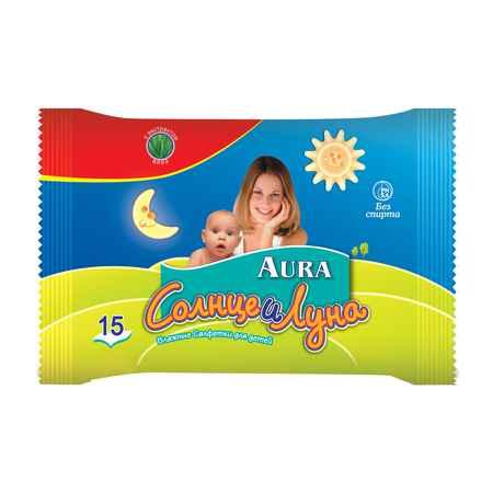 Купить Aura Салфетки влажные Солнце и Луна с экстрактом алоэ (с 0 мес) 15 шт