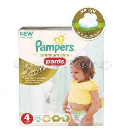 Купить Pampers Подгузники-трусики Premium Care Pants Maxi р.4 (9-14 кг) 44 шт.