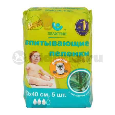 Купить Пелигрин Пеленки впитывающие с экстрактом алоэ, 60*40 см