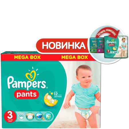 Купить Pampers Трусики Pampers Pants Midi 6-11 кг (120 шт) Размер 3