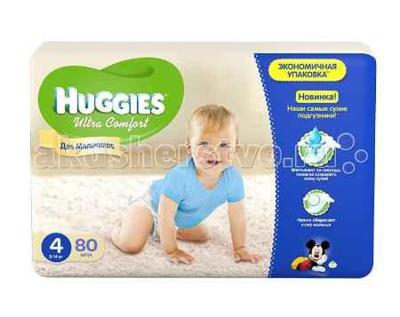 Купить Huggies Подгузники Ultra Comfort Giga Pack для мальчиков 4 (8-14 кг)  80 шт.