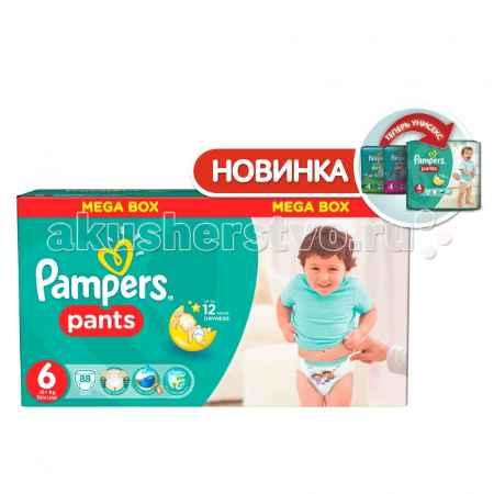 Купить Pampers Подгузники-трусики Pants Extra Large р.6 (16+ кг) 88 шт.