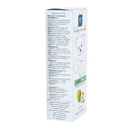 Купить Babycoccole Babycoccole Ежедневный уход Зубная паста со вкусом яблока 75 мл. (тюбик)
