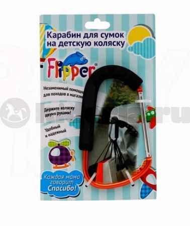 Купить Flipper Карабин для детских колясок