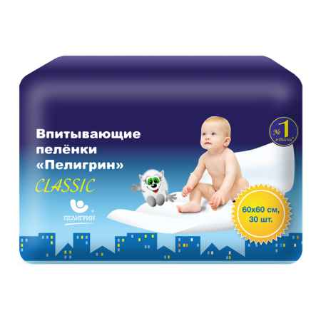 Купить Пелигрин Пеленки Пелигрин Classic 60х60 см (30 шт)