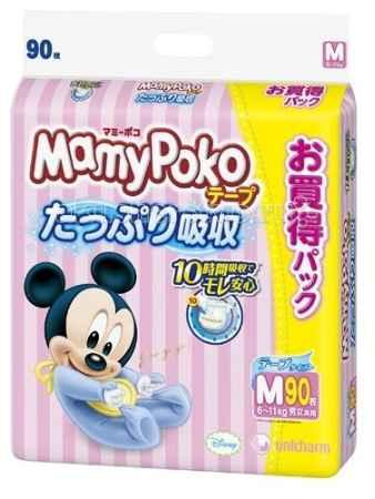 Купить Mamy Poko Подгузники M (6-11 кг) 90 шт