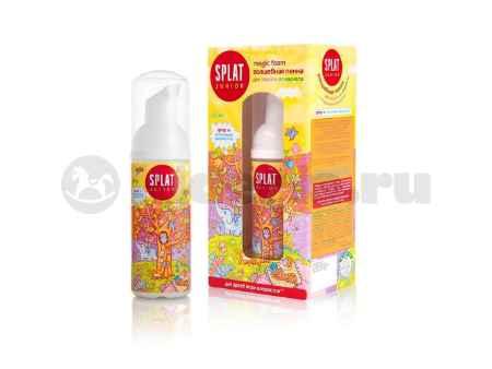 Купить Splat Пенка для полости рта JUNIOR Magic foam (фтор и молочные ферменты) 50 мл