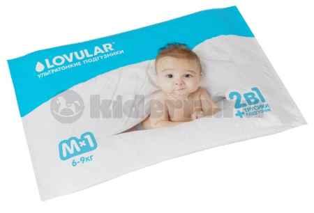 Купить Lovular Подгузники детские M, 6-9 кг