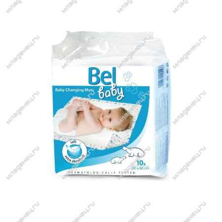 Купить Hartmann Пеленки Hartmann Bel Baby Changing Mats 60х60 см (10 шт)