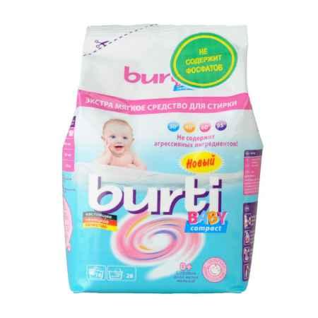 Купить Burti Стиральный порошок Burti Бурти 900 гр для детского белья