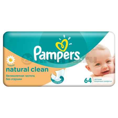 Купить Pampers Влажные салфетки Natural Clean