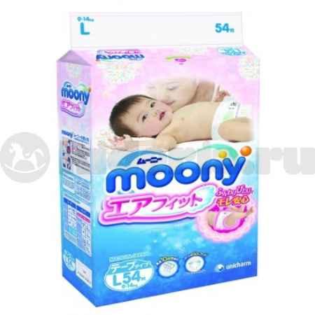 Купить Moony Подгузники 9-14 кг