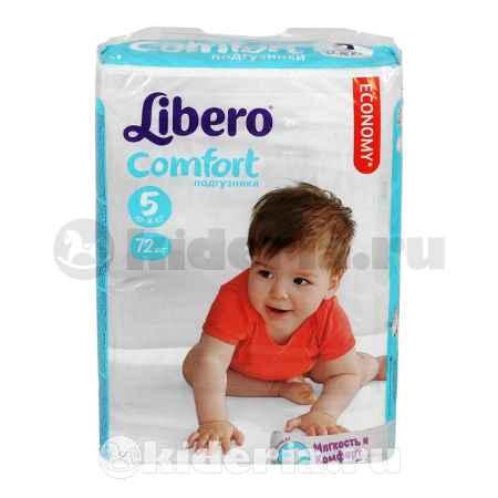 Купить Libero Подгузники Comfort Maxi Plus 5 (10-16 кг)