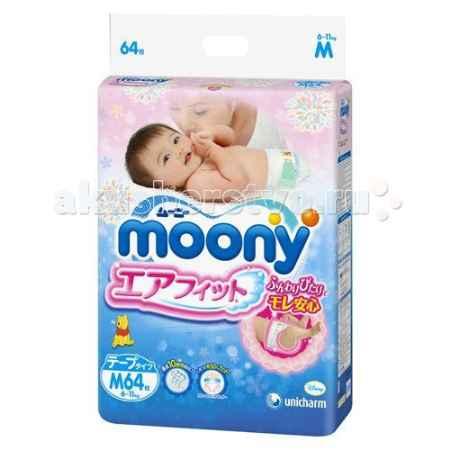 Купить Moony Подгузники M (6-11 кг) 64 шт.