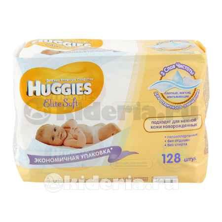 Купить Huggies Салфетки влажные Elite Soft, без отдушки