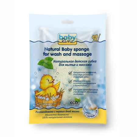 Купить Babyline Губка для мытья и массажа Babyline Бэбилайн из 100% волокон растения Конжак