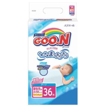 Купить GooN Подгузники Goon Econom до 3 кг (36 шт) Размер XXS