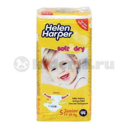 Купить Helen Harper Детские подгузники Soft & Dry junior 15-25 кг, 44 шт