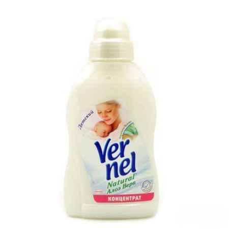 Купить Vernel Бальзам-ополаскиватель Vernel 500 мл.