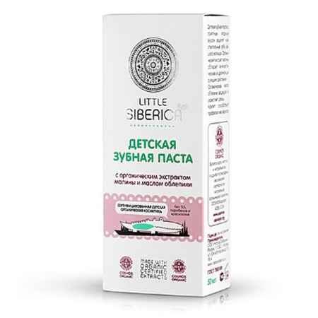Купить Little Siberica Зубная паста Little Siberica 50 мл.
