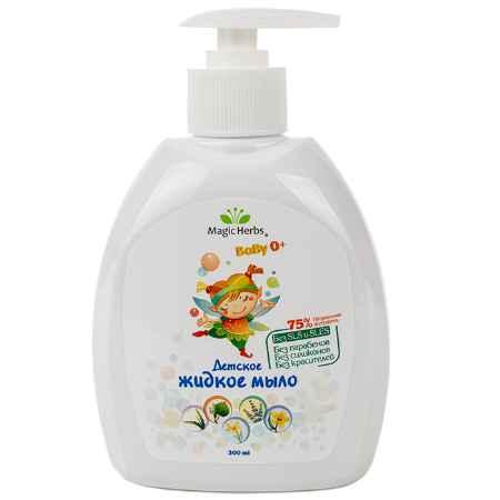 Купить Magic Herbs Жидкое мыло Magic Herbs 300 мл. для чувствительной кожи