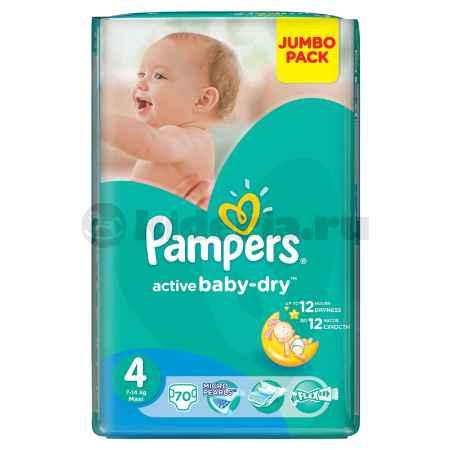 Купить Pampers Подгузники Active Baby 4 (7-14 кг)