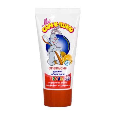 Купить Моё солнышко Зубная паста Моё солнышко гелевая 75 гр. Апельсин