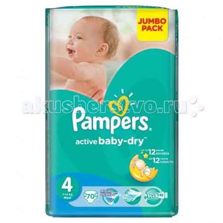 Купить Pampers Подгузники Active Baby Dry Maxi р.4 (7-14 кг) 70 шт.