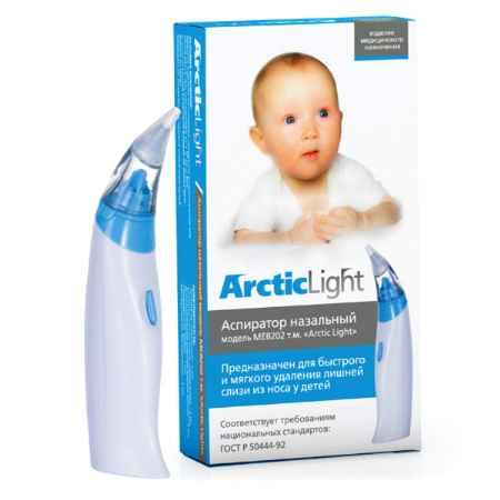 Купить Арктик Лайт Аспиратор назальный Арктик Лайт для удаления слизи из носа у детей