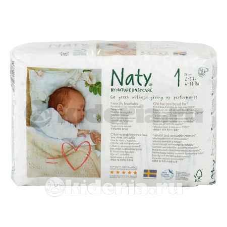 Купить Naty Подгузники Размер 1 (2-5 кг)