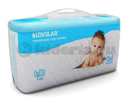 Купить Lovular Подгузники детские L, 9-13 кг