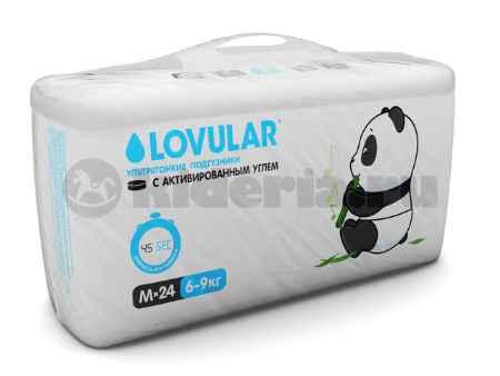 Купить Lovular Подгузники с активированным углем M, 6-9 кг
