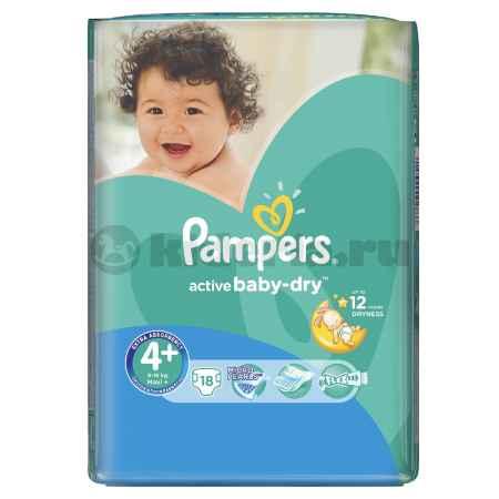 Купить Pampers Подгузники Active Baby Maxi Plus, 9-16 кг