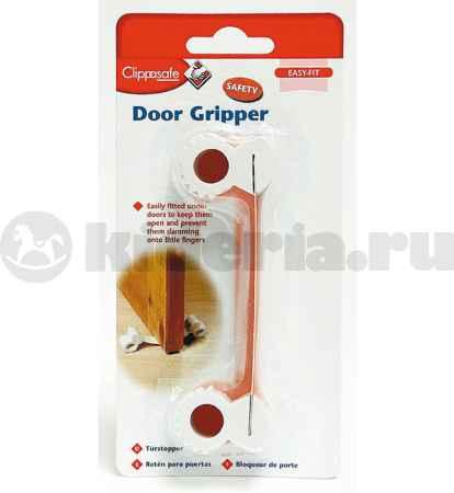 Купить Clippasafe Фиксатор межкомнатной двери