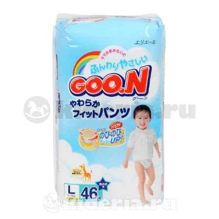 Купить Goon Трусики для мальчиков, 9-14 кг