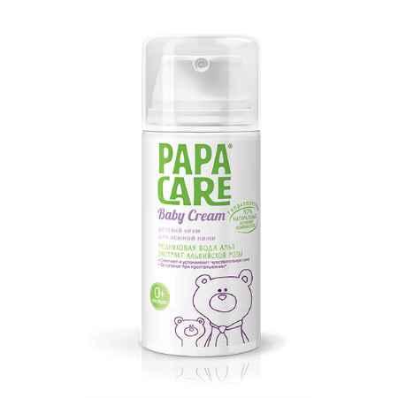Купить Papa Care Крем Papa Care детский для нежной кожи 100 мл