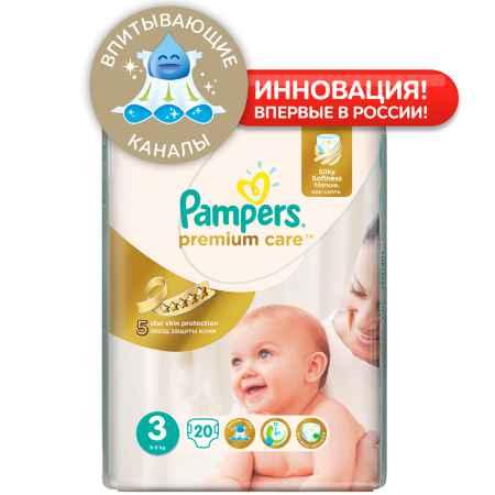 Купить Pampers Подгузники Pampers Premium Care Midi 5-9 кг (20 шт) Размер 3