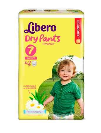 Купить Libero Подгузники-трусики Dry Pants Extra Large Plus (16-26 кг) 42 шт.