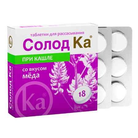 Купить Ка Солод Ка № 18 . от кашля (таблетки для рассасывания) со вкусом мёда