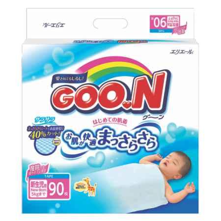 Купить GooN Подгузники Goon Econom до 5 кг (90 шт) Размер NB