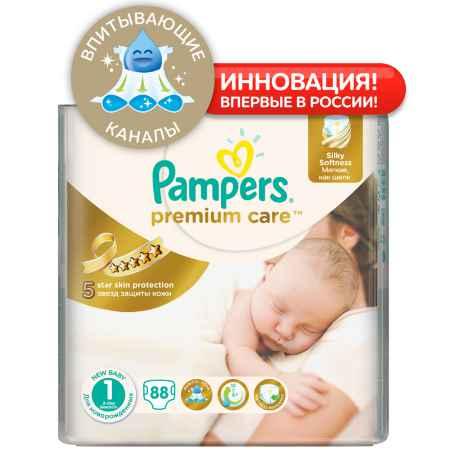 Купить Pampers Подгузники Pampers Premium Care Newborn 2-5 кг (88 шт) Размер 1
